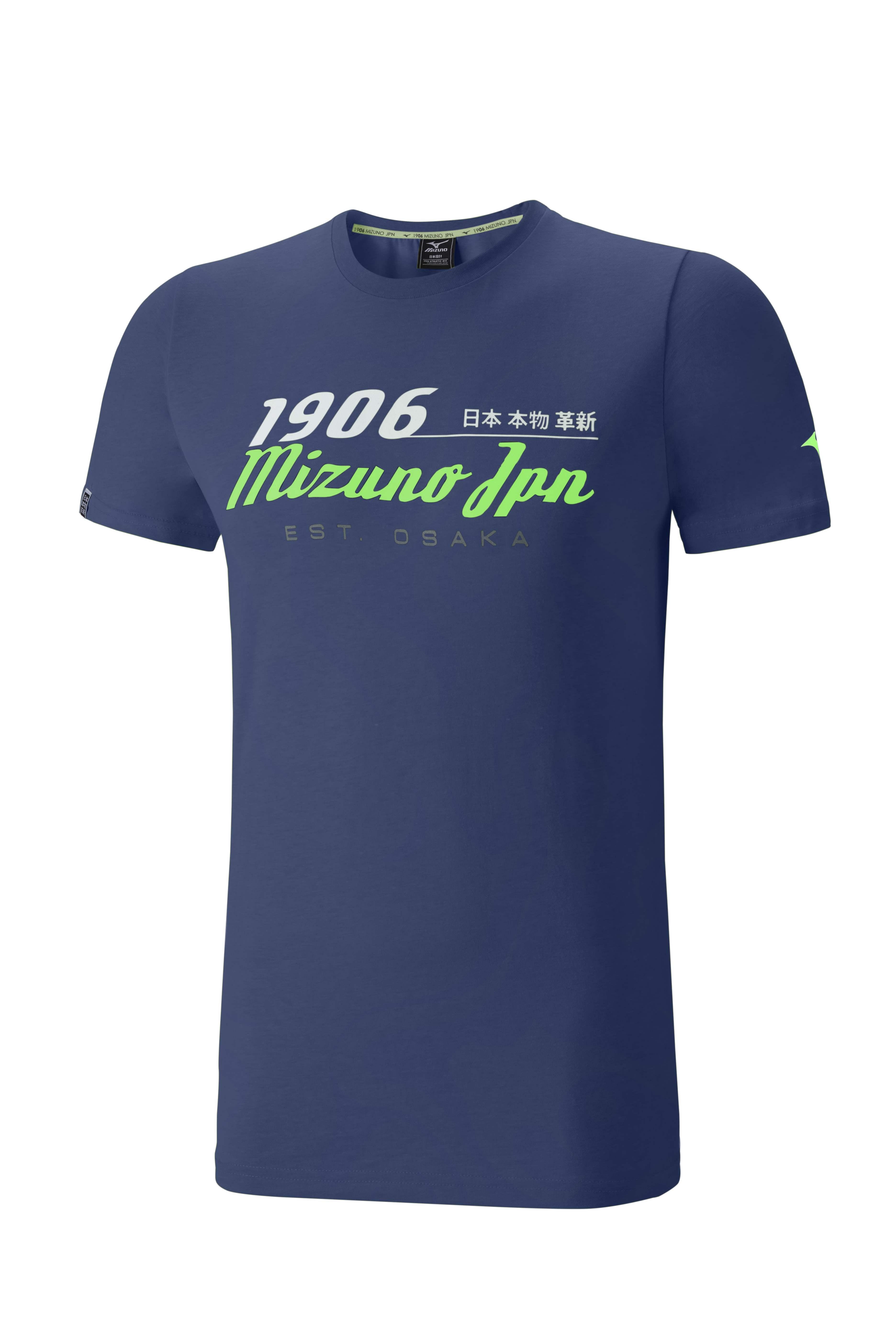 Mizuno JPN Heritage Tee K2EA659014 L
