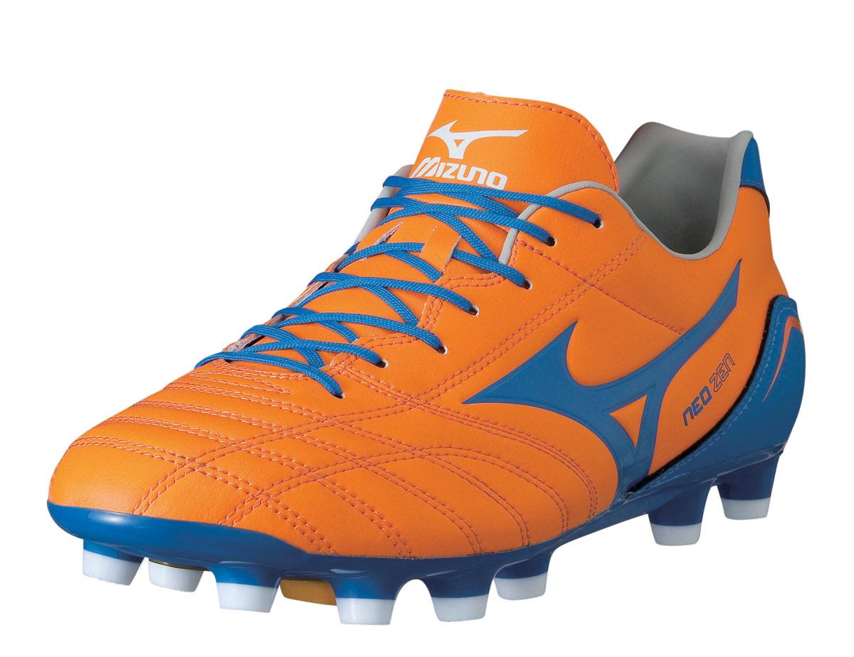 Mizuno NEO Zen MD 12KP37127 obuv EUR 40,5
