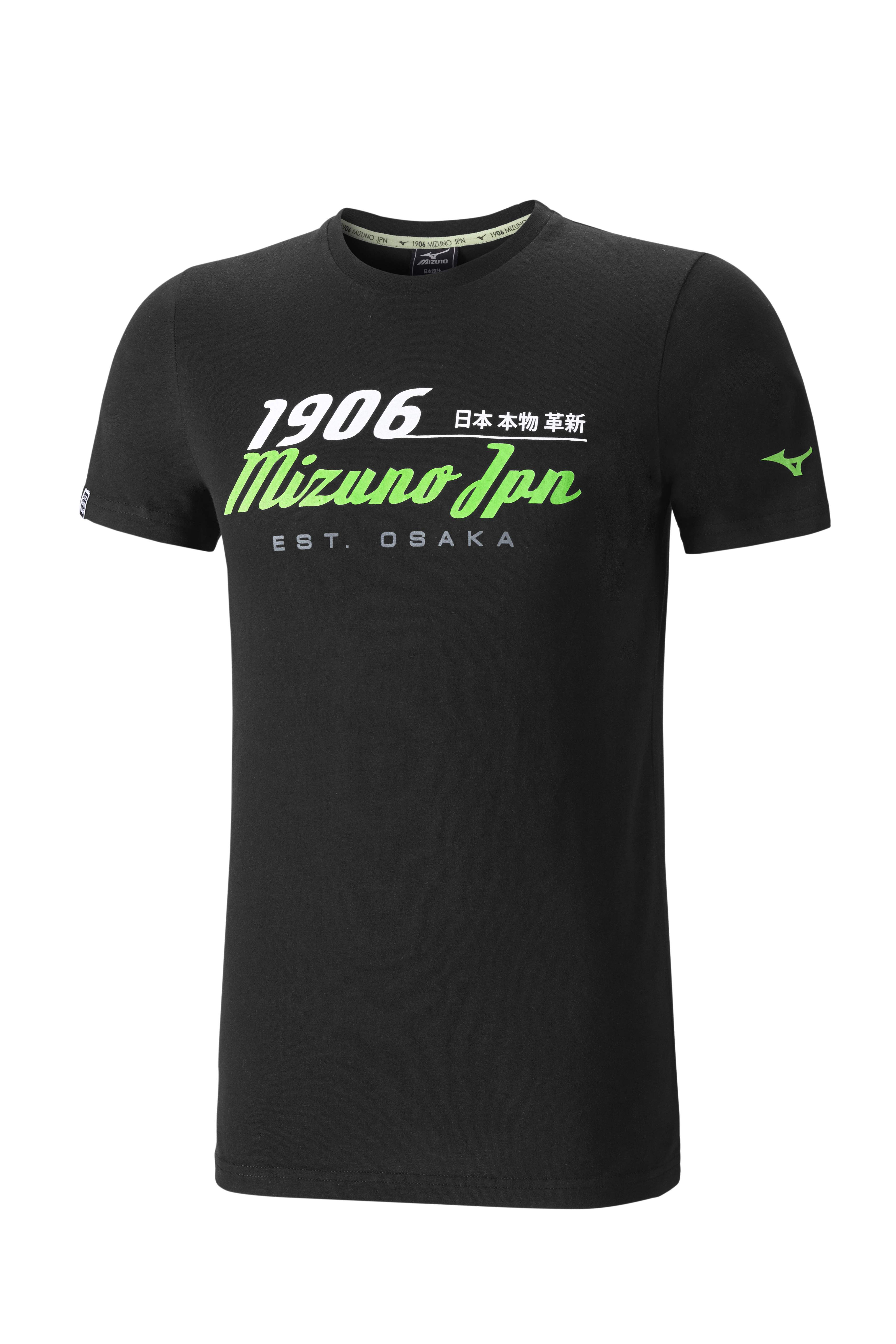 Mizuno JPN Heritage Tee K2EA659009 L